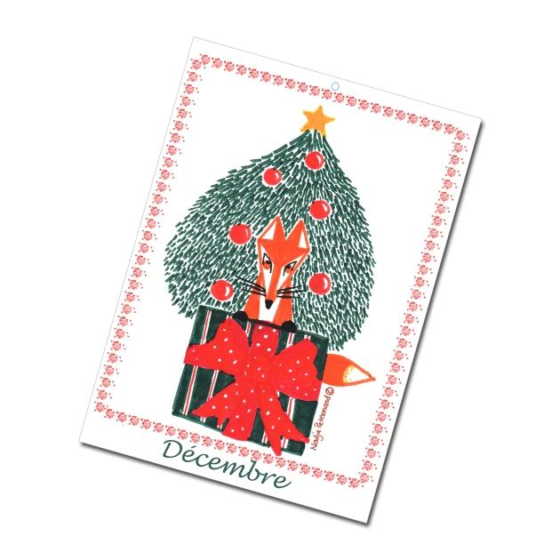 calendrier 2012 2013 à imprimer gratuitement décembre illustration- free printable calendar 2012 2013