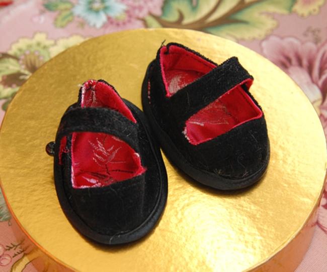 chausson noir 2
