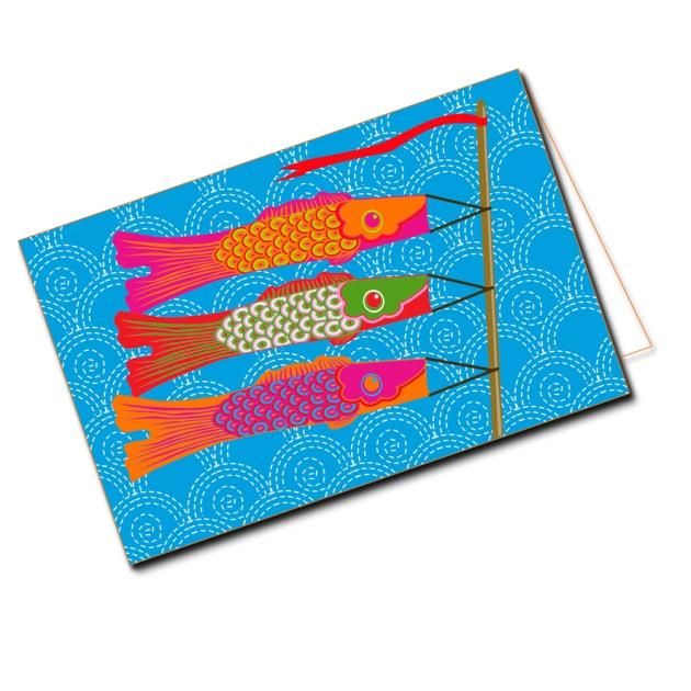 free printable card 2 koinobori image