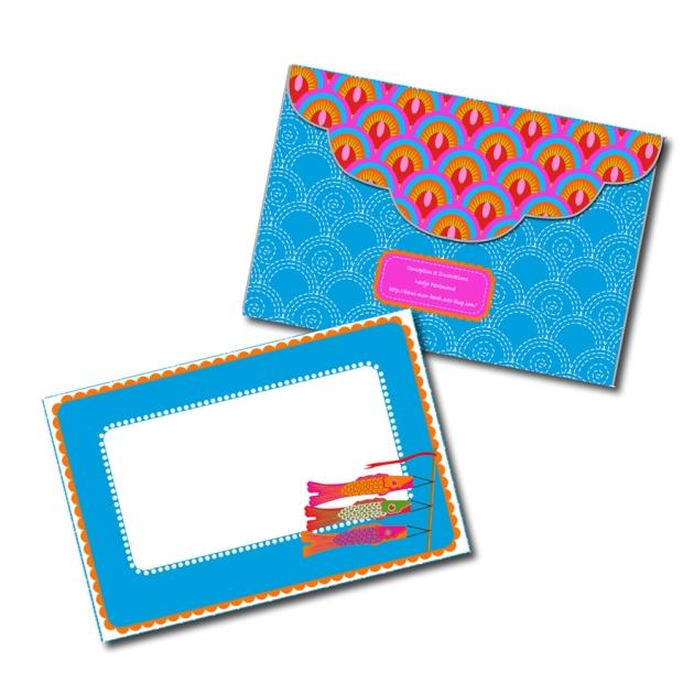 free printable enveloppe koinobori 2