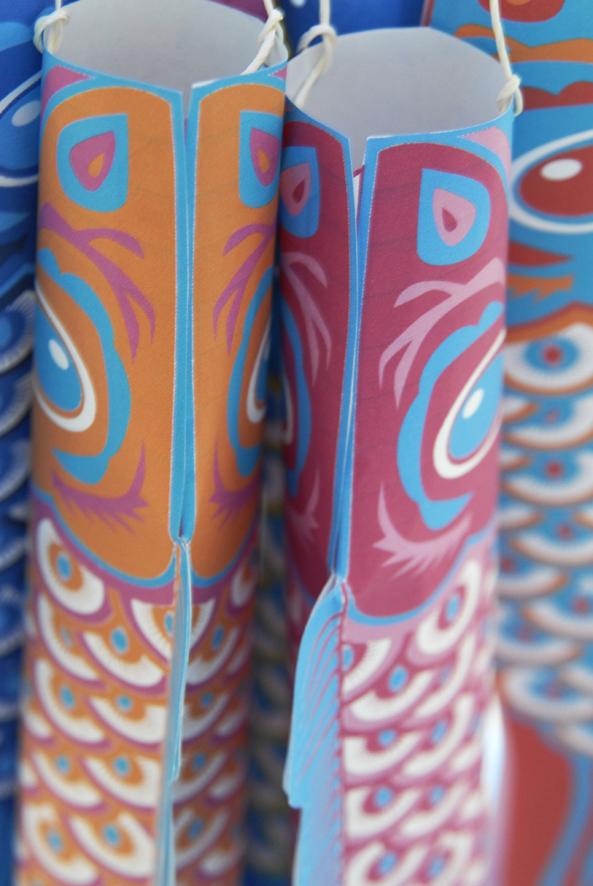 free printable koinobori lampion image 7